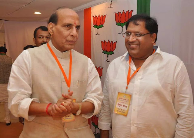 Rajnath Singh: No Promise of Rs 15 Lakh in Every Indian Account was Made