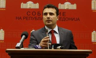 Zaev: Δεν κάνω δηλώσεις για το όνομα για να μην φέρω σε δύσκολη θέση Τσίπρα και Μητσοτάκη...
