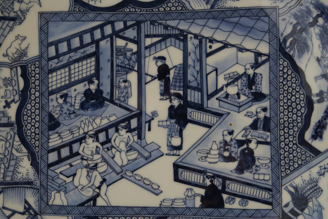 atelier de potier japonais