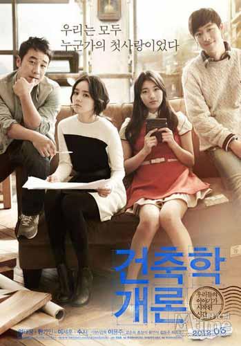 Romantic & Idol Season 1