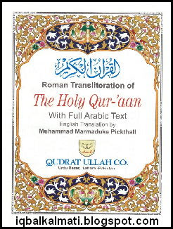 🐈 The holy quran transliteration in roman script with