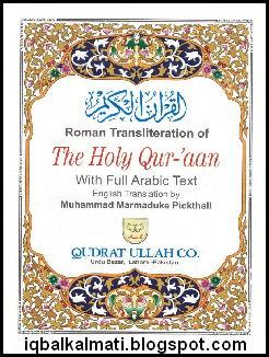 Holy Quran in English Translation By Muhammad Marmaduke