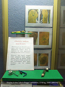 Display in the Boggo Road Gaol Museum, 2004.