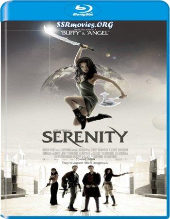 serenity 2005 dual audio org hindi bluray 480p