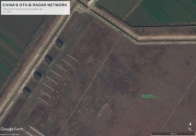China OTH-B radar network, transmitter site, antenna array 1