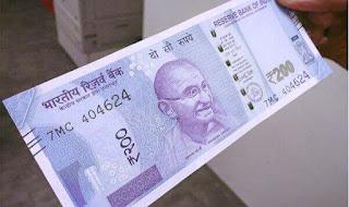 आरबीआई 200 रुपये का नोट जल्द जारी करेगा