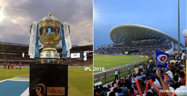 IPL 2019 to be shifted out of India