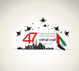 صور اليوم الوطني الاماراتى 47