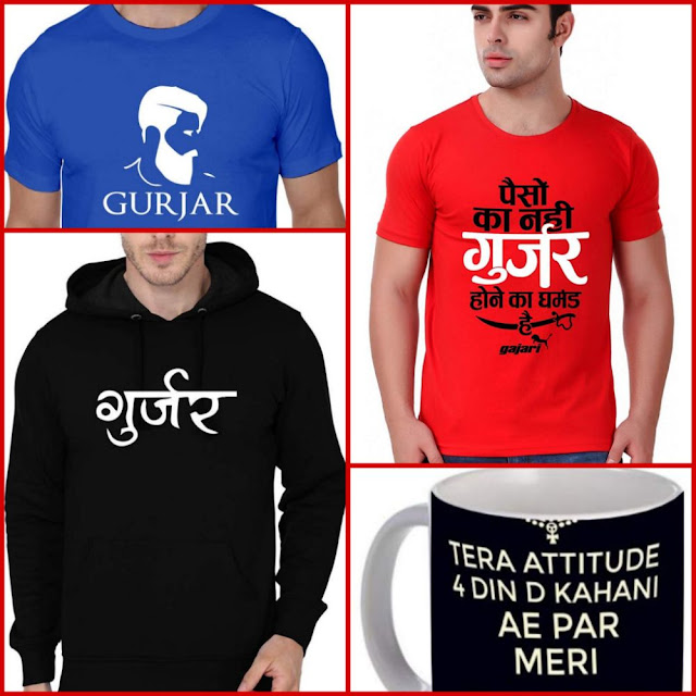 Gurjar T-shirt