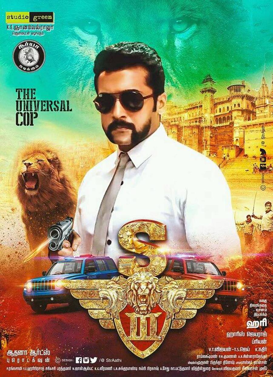 S 3 / Singam 3 Tamil