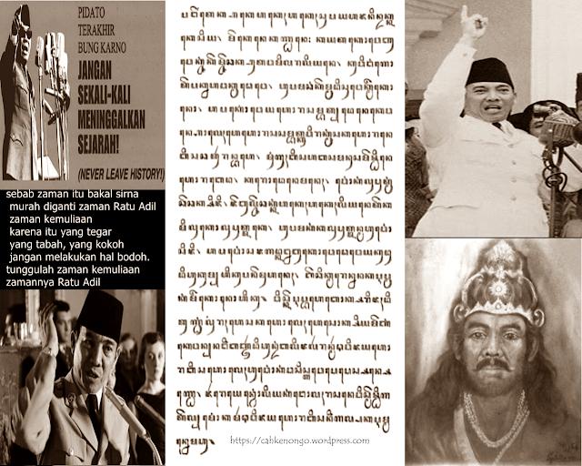 Sejarah Jayabaya, Raja Agung Nusantara Yang Telah Meramalkan Keadaan Saat Ini