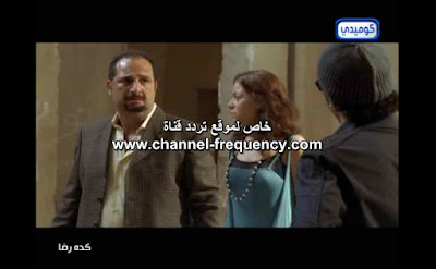 watch alsa3a comedy channel on nilesat 2018