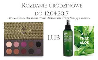http://www.rozmaitoscikosmetyczne.pl/2017/03/rozdanie-z-okazji-2-urodzin-bloga.html