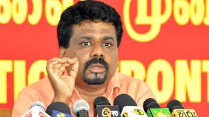 JVP leader Anura Kumara Dissanyake