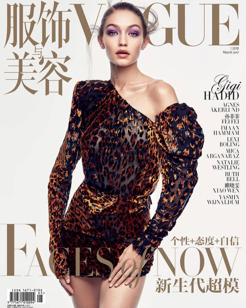 Gigi Hadid wears fashion forward looks for Vogue China March 2017