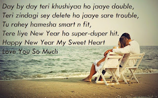 Happy New Year 2017 Wallpapers Wishes Greetings for Wife Husband