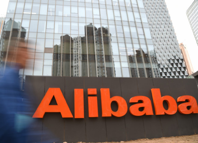 Tinuku Alibaba added health unit assets in $1.4 billion deal