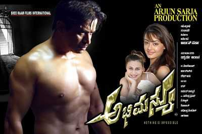 Abhimanyu (2016) Hindi - Kannada Full Movie Download 400MB HDRip