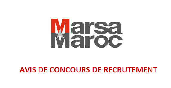 مرسى ماروك: مباريات توظيف 4 مساعدين ماليين و2 مساعدين تقنيين واجير بحار و4 مساعدين لوجيستكيين و2 شحامين و6 سائقي آليات رافعة. آخر أجل هو 29 شتنبر 2017
