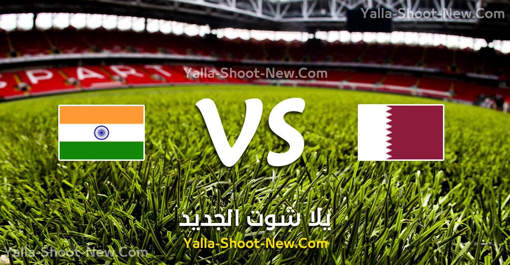 yalla shoot مباراة قطر والهند