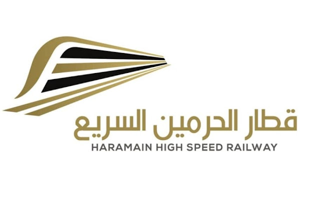 8 MORE TRIPS ADDED TO MAKKAH AND MADINA HARAMAIN TRAIN