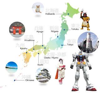 интересные факты Япония