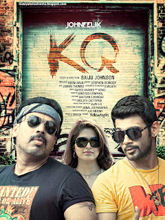poster design of KQ film