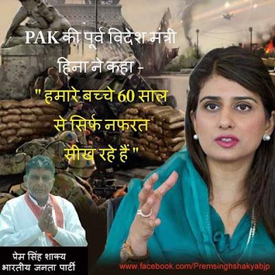 prem singh shakya -  join bjp