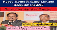 Repco Home Finance Recruitment 2017–Assistant Manager