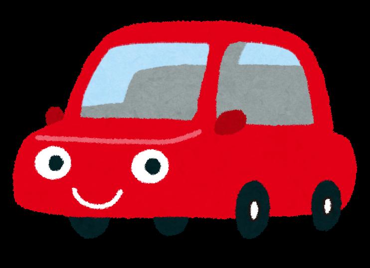 いろいろな色の車のキャラクターのイラスト かわいいフリー素材集 いらすとや