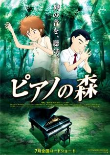 Xem Anime Piano no Mori - The Perfect World of Kai, Piano Forest VietSub