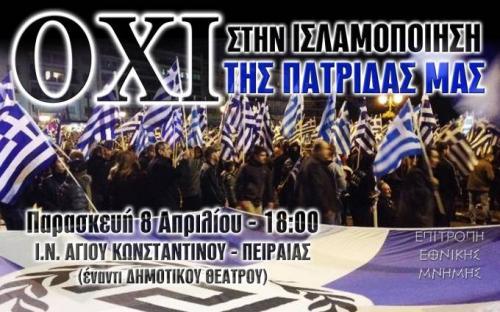 """Για """"συγκέντρωση μίσους"""" κάνει λόγο ο έλα-Ελένη-Δελλατόλας και φιλοξενεί την παράνομη πρόσκληση της αντισυγκέντρωσης του ΚΕΕΡΦΑ!"""
