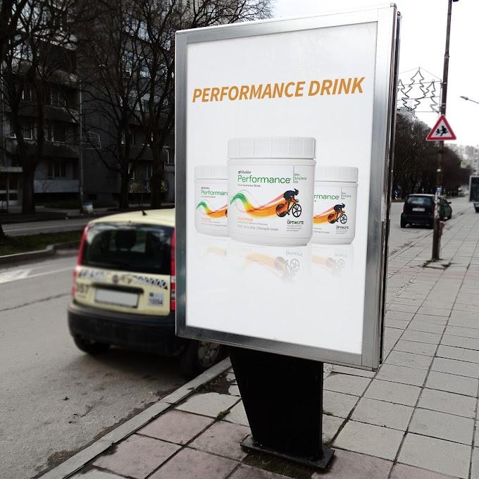 Energy Booster dengan Performance Drink Shaklee