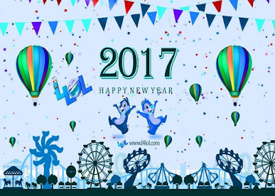 Free Happy New Year 2017 animates gif