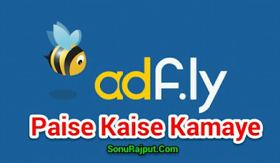 adfly Se Online Income Kaise Kare or Adf.ly Kya Hai