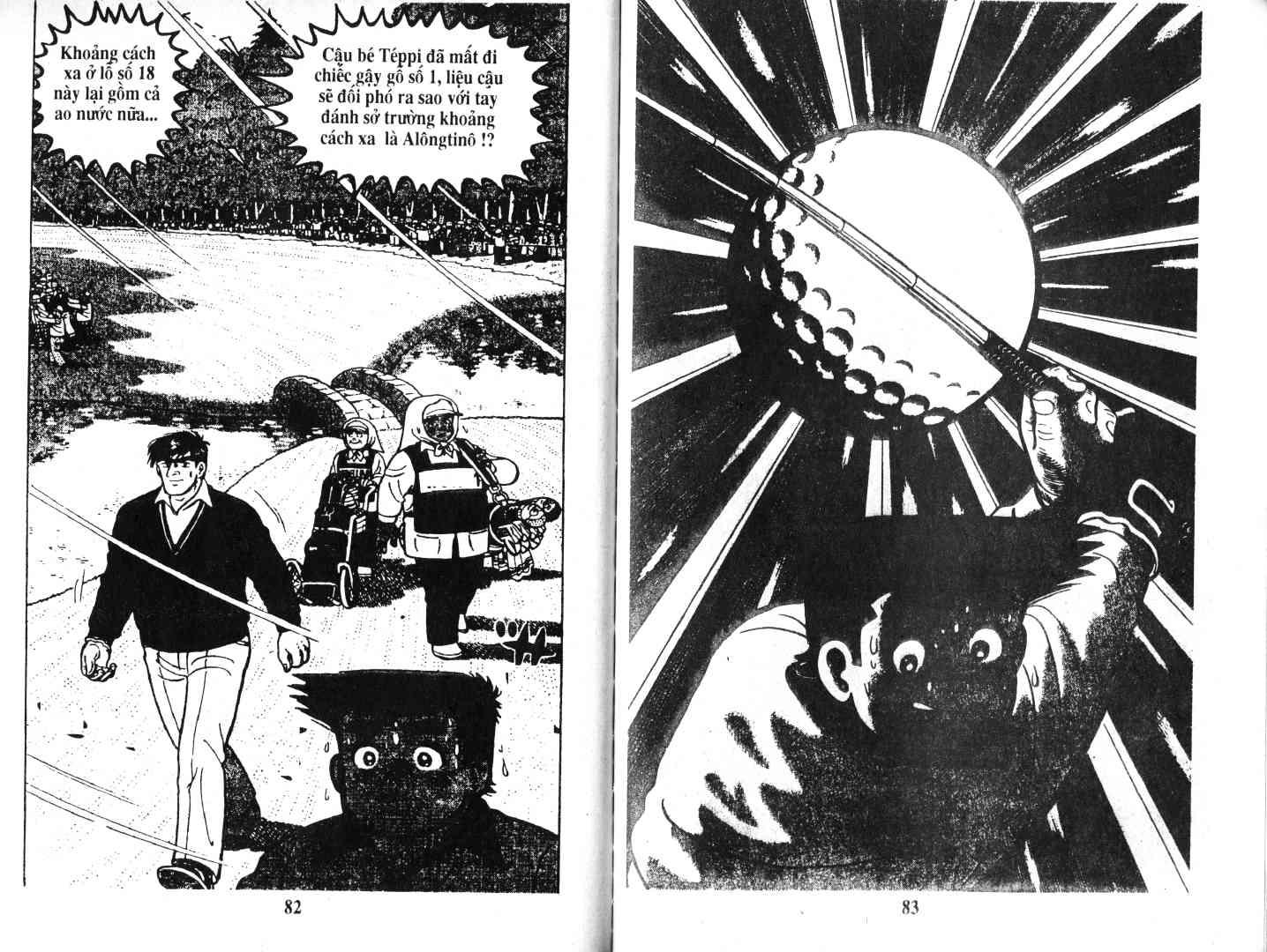 Ashita Tenki ni Naare chapter 48 trang 40