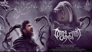 Saithan Movie Online