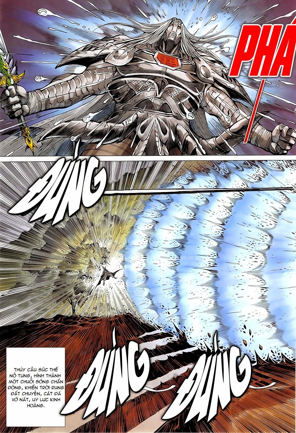 Chiến Phổ chapter 10: chấn tích lịch trang 23
