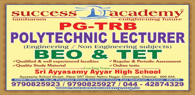 PGTRB 2021 - Best Coaching Centre in Chennai
