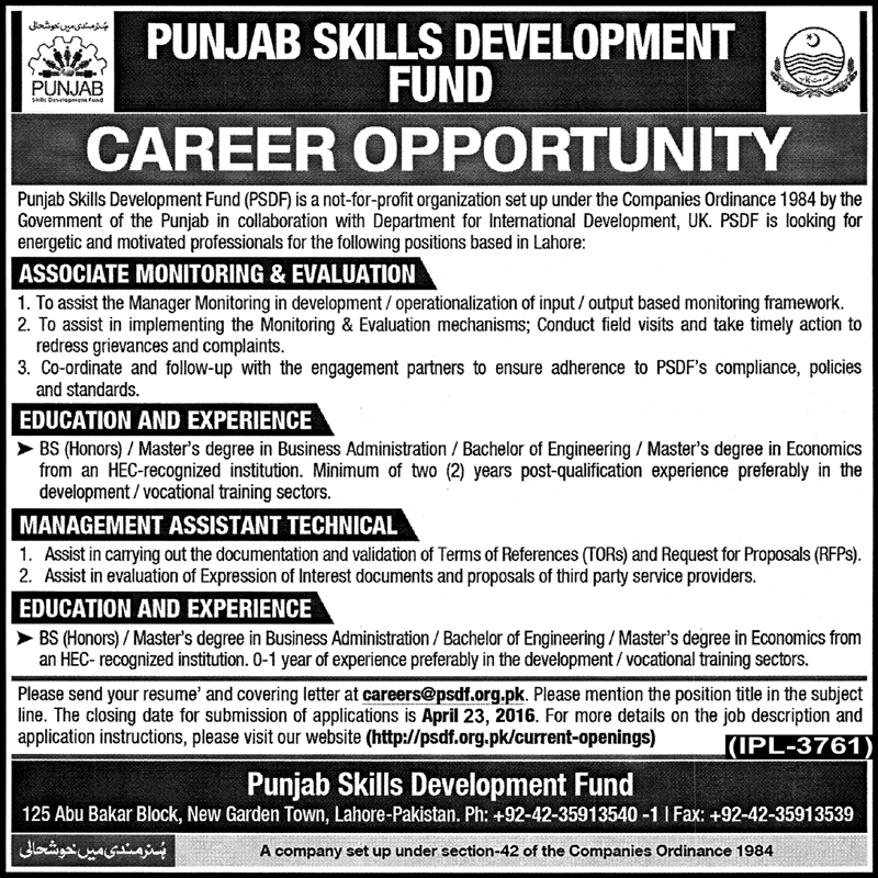Punjab Skills Development Fund Jobs 2016