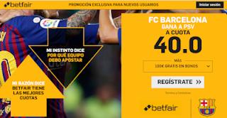 betfair supercuota champions Barcelona gana a PSV 28 noviembre