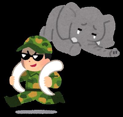 象牙の密猟のイラスト