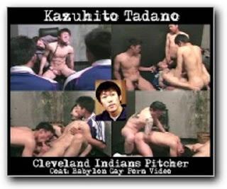Kazuhito Tadano Nude 71