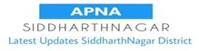 Apna Siddharthnagar- Latest Updates Siddharthnagar District.