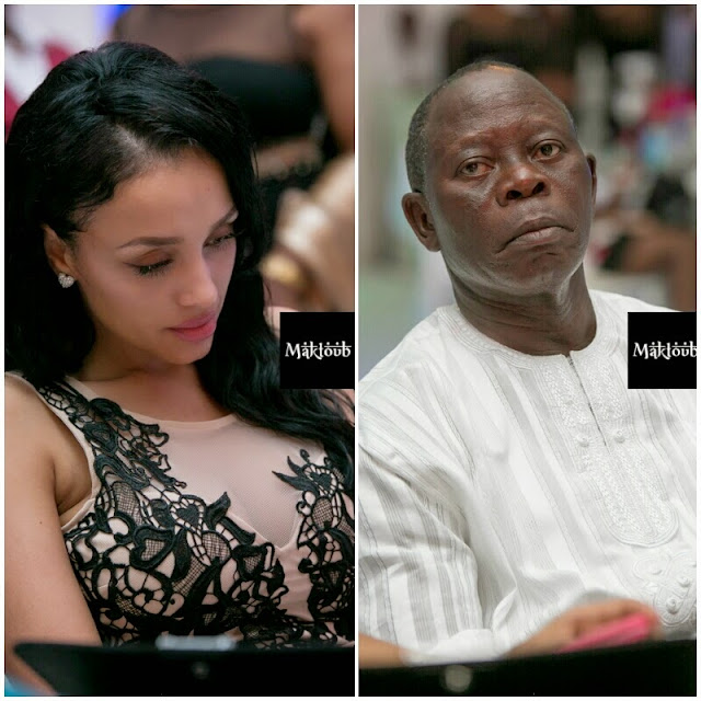 lara fortes forced to marry oshiomhole