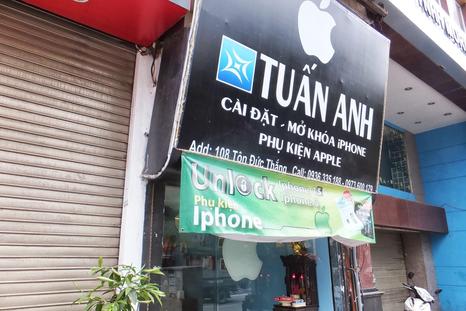 tuananh-hanoi simunlockのお店