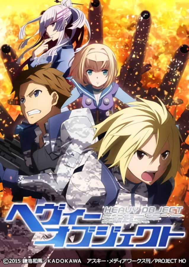 Heavy Object BD Subtitle Indonesia [x265]