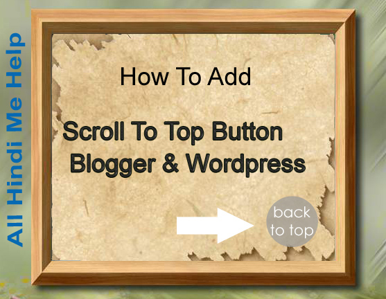 Install Scroll To Top Button To Blogger WordPress -All Hindi Me Help