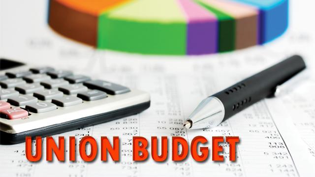 uion budget