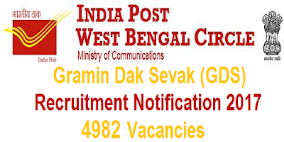 West bengal postal Circle recruitment 2017 for 4982 GDS posts